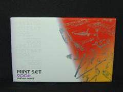 """Thumbnail of """"平成18年(2006年)通常ミントセット"""""""