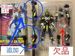 """Thumbnail of """"RKF仮面ライダー最光 最高パーフェクトセット(欠品+追加あり)"""""""