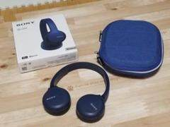 """Thumbnail of """"SONY WH-CH510(L)と専用の収納ケース"""""""