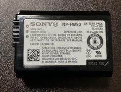 """Thumbnail of """"SONY ソニー NP-FW50 バッテリー"""""""
