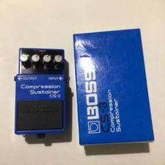 """Thumbnail of """"CS-3 (Compression Sustainer)"""""""