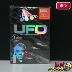 gE280a [希少] DVD 謎の円盤 UFO COLLECTORS