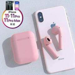 """Thumbnail of """"inpods12 Bluetooth イヤフォン ピンク かわいい 接続簡単"""""""