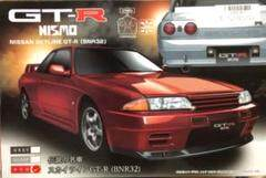 """Thumbnail of """"NISSAN GT-R NISMO  カラー:レッド"""""""