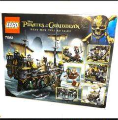 """Thumbnail of """"PIRATES of the CARIBBEAN silent mary"""""""