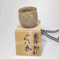 """Thumbnail of """"ぐい呑(常滑焼)"""""""
