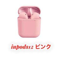 """Thumbnail of """"Bluetoothイヤホン inpods12ピンク Bluetooth5.0 ♪"""""""