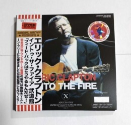 Eric Clapton INTO THE FIRE Mid Valley