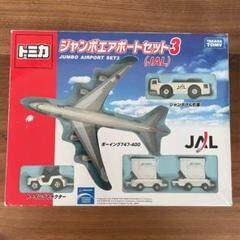 """Thumbnail of """"トミカ ジャンボエアポートセット3 JAL"""""""