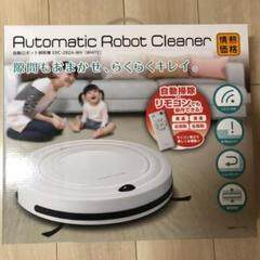 """Thumbnail of """"Automatic Robot Cleaner"""""""