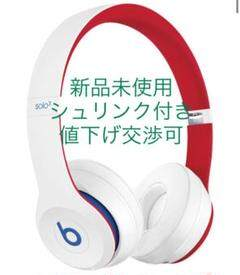 """Thumbnail of """"Beats by Dr Dre SOLO3 WIRELESS"""""""