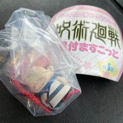 """Thumbnail of """"呪術廻戦 根付ますこっと"""""""