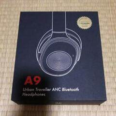 """Thumbnail of """"OneOdio A9 Bluetooth ワイヤレス ベッドフォン"""""""