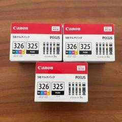 """Thumbnail of """"Canon BCI-326+325/5MP 純正 3個セット"""""""