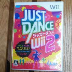 """Thumbnail of """"JUST DANCE Wii 2"""""""