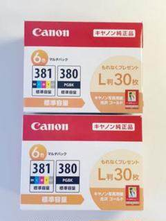 """Thumbnail of """"Canon純正インク6色BCL381+380インクカートリッジ 2個セット"""""""