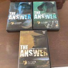 """Thumbnail of """"THE ANSWAER  ヒロ内藤さんDVD3枚セット"""""""