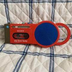 """Thumbnail of """"ソニー CFM−2000 My first SONY"""""""
