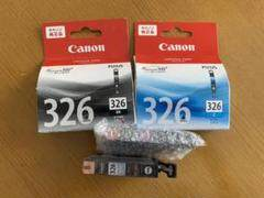 """Thumbnail of """"Canon BCI-326C M BK GY"""""""