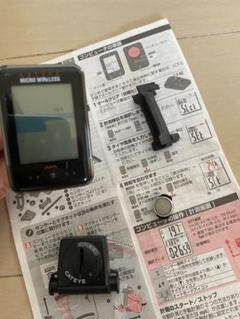 """Thumbnail of """"キャットアイ マイクロワイヤレス CATEYE MICRO Wireless"""""""
