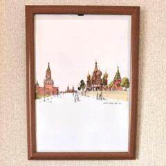 """Thumbnail of """"Moscow Art! モスクワアート!"""""""