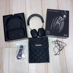 """Thumbnail of """"Bowers&Wilkins P5 WIRELESS"""""""
