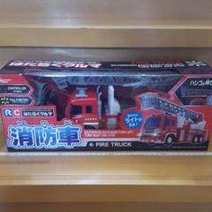 """Thumbnail of """"RC  はたらくクルマ 消防車"""""""