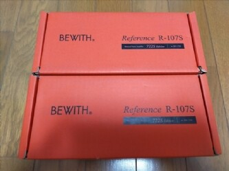 【BEWITH】ビーウィズ R-107S 722S Edition 1ch モノラルパワーアンプ 2個セット(1ペア) 未使用品