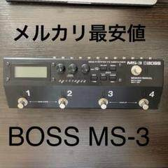 """Thumbnail of """"MS-3 Multi Effects Switcher"""""""