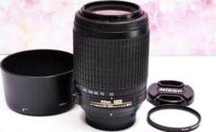 """Thumbnail of """"ニコン望遠レンズ★AF-S DX 55-200mm 手振れ補正つき!"""""""
