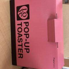 """Thumbnail of """"トースター POP-UP TOASTER"""""""