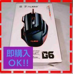 """Thumbnail of """"NUOS諾手 七鍵マウス G6 FOR THE GAME 未使用品"""""""