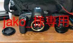 """Thumbnail of """"Canon EOS 5D Mark4+EF 50mm f1.8 STM セット"""""""